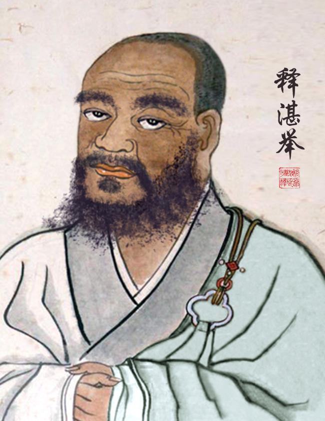 Σι Τσαν Τσι [Κιν.: Shì Zhànjǔ 释湛举]